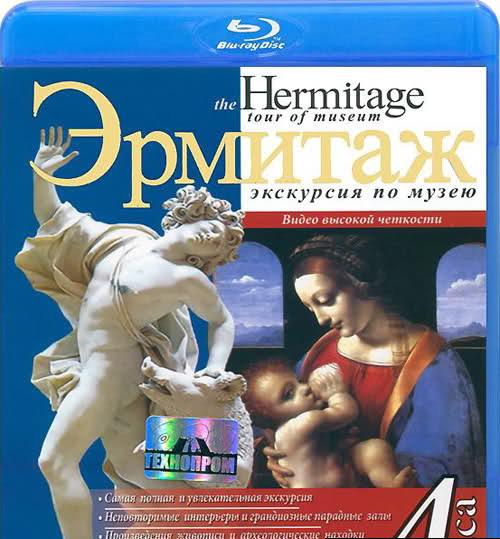 和《圣家族》,米开朗基罗的雕塑品《蜷缩成一团的小男孩》,都是该馆的